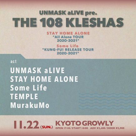 UNMASK aLIVE pre. THE 108 KLESHAS