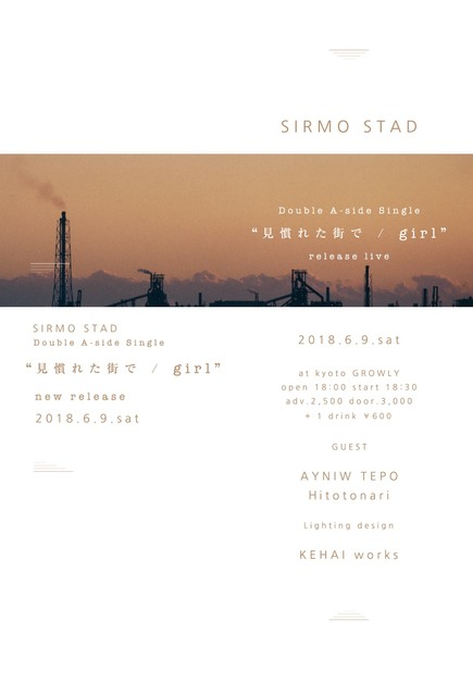 SIRMO STAD 『見慣れた街で/girl』release live