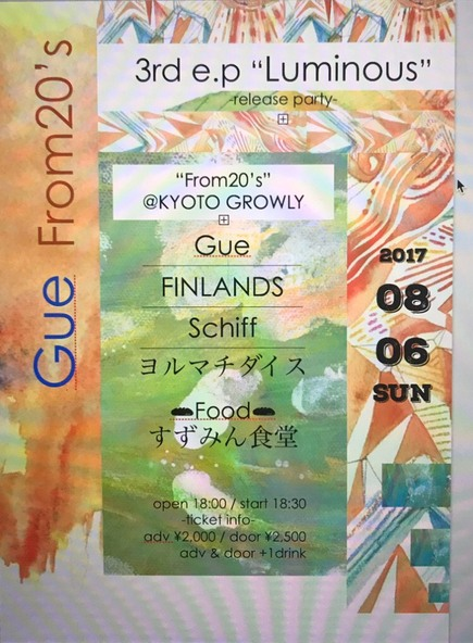 Gue『Luminous』× FINLANDS『LOVE』release party