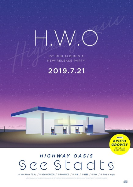See Stadts release party「H.W.O(ハイウェイオアシス)」
