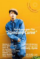 "hunch one-man live ""Standard Curve"""