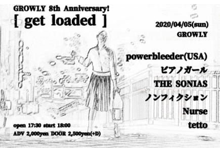 【GROWLY 8th Anniversary!!】