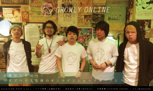 GROWLY ONLINE