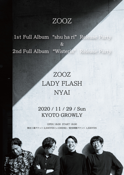 ZOOZ 1st Full Album『shu ha ri』Release Party(振替公演)& 2nd Full Album『Wisteria』Release Party