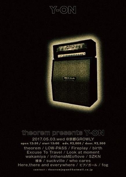 【GROWLY 5th Anniversary!】theorem presents