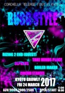 Bugg Style presents Bugg Style 2nd EP 「Coachella」Release tour in KYOTO