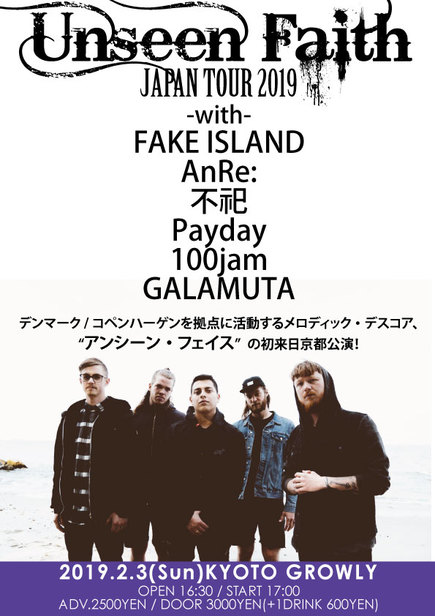 Unseen Faith JAPAN TOUR 2019