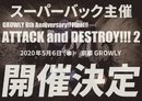 【GROWLY 8th Anniversary Final!!】スーパーバック presents『 ATTACK and DESTROY!!!2 』