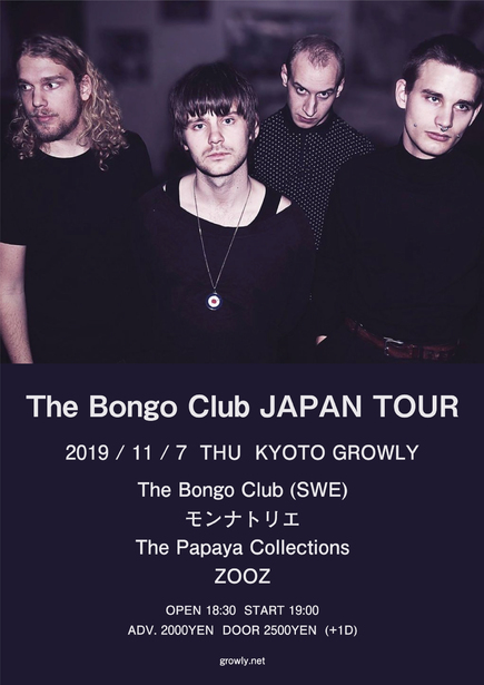 The Bongo Club JAPAN TOUR