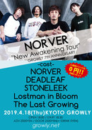 【GROWLY 7th Anniversary!!】NORVER