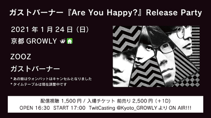 ガストバーナー『Are You Happy?』Release Party