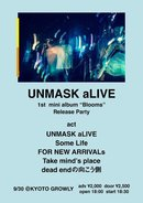 UNMASK aLIVE 1st mini album