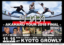 SHABA AKAHARU TOUR 2018 FINAL
