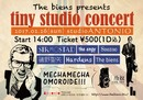 "the biens present ""tiny studio concert"""
