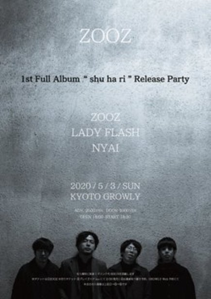 【GROWLY 8th Anniversary!!】ZOOZ 1st Full Album『shu ha ri』Release Party