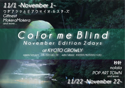 Color me Blind -November22-